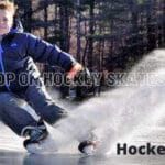 How to stop on hockey skates? Learn to Stop!